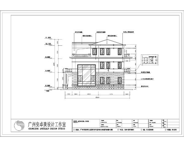 别墅外立面施工图