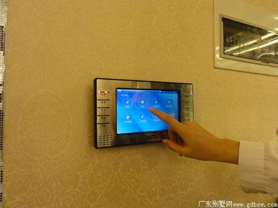 智能化家居-控制中心面板