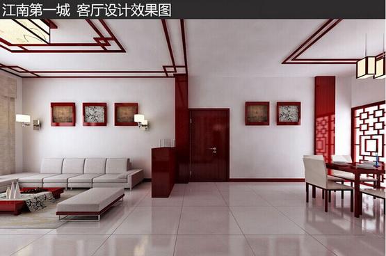 江南第一城客厅万博官方manbetx