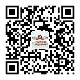 广东万博国际app下载网
