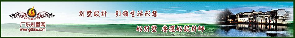 广东万博国际app下载网--最专业的万博国际app下载网站